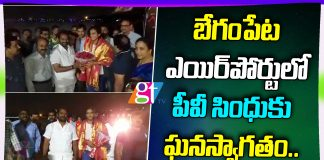 PV Sindhu Receives Grand Welcome at Begumpet Airport