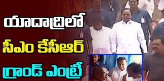 CM KCR Grand Entry At Yadadri