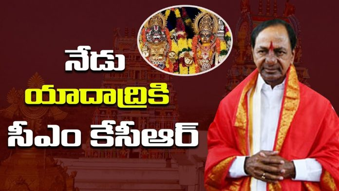 CM KCR to visit Yadadri Temple Today to Inspect Temple works