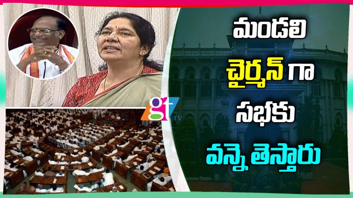 Minister Satyavati Rathod Excellent Words About Gutha Sukender Reddy