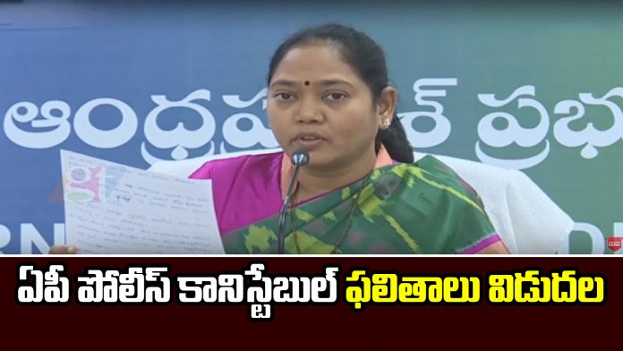 AP Home Minister Sucharitha About AP Police Constable Appointments