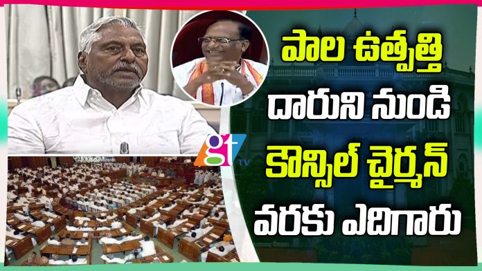 MLC Jeevan Reddy praises Gutta Sukender Reddy in Telangana Legislative Council
