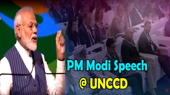 PM Modi Speech at Addresses 14th Conference of Parties to UNCCD