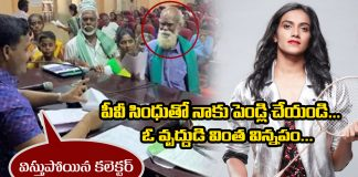 One Old Man Wants to Marry PV Sindhu