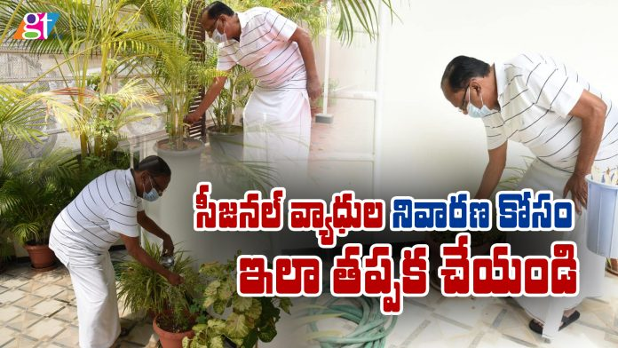 Gutta Sukender Reddy Participated in KTR's Sunday 10 o Clock 10 Minutes Programme