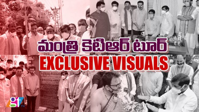 KTR Minister Nalgonda Tour ExclusiveVisuals