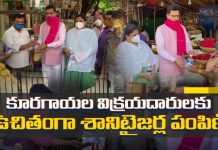 Dr Vakulabharanam Krishna Mohan Rao Distributed Sanitizers to Street Side Vendors