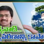 Save Earth Campaign on World EnvironmentDay