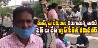 Municipal Commissioner Fined Citizens Without Mask