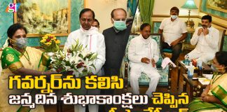 CM KCR Birthday Wishes to GovernorTamilisai