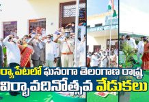 Jagadish Reddy Minister Participated in Telangana Formation Day Celebrations