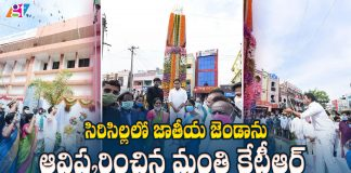 KTR Minister Participated in Telangana Formation Day Celebrations