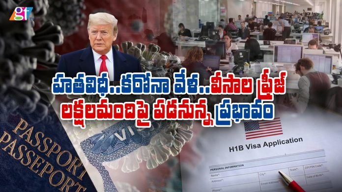 US Visa Study Visa for America from India